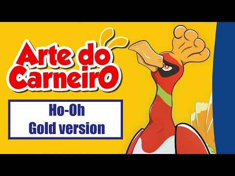 Gold Version